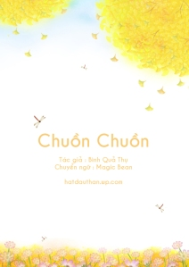 chuonchuon2